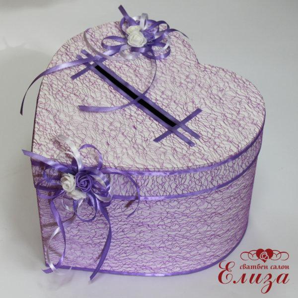 Сватбена кутия за пари в лилаво СЪРЦЕ H3-3